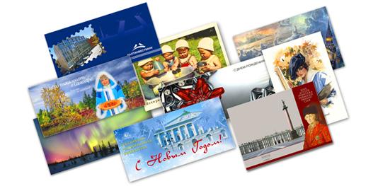 67a24e03df93f Изготовление и печать открыток в СПб: цена услуги, стоимость печати ...